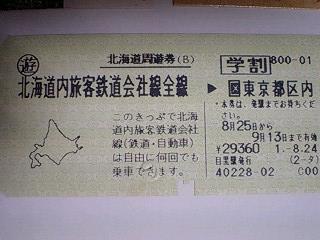 091125_1802~0001.jpg