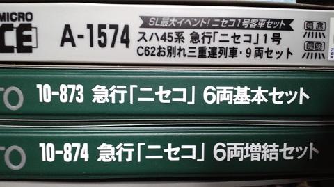 111231_0149~01.jpg