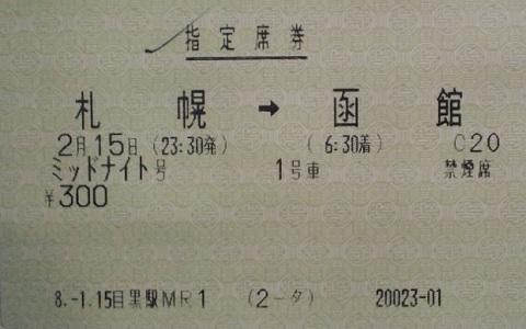 120116_1821~01.JPG