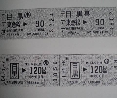 120211_2355~01.JPG