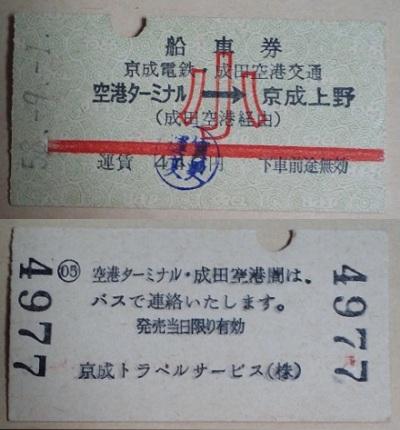 120216_2251~01.JPG