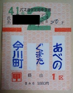 120216_2254~01.JPG