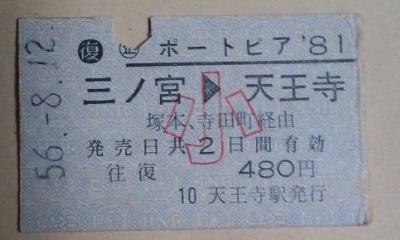 120216_2310~01.JPG