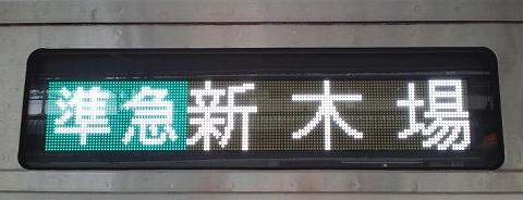 120420_1635~01.jpg