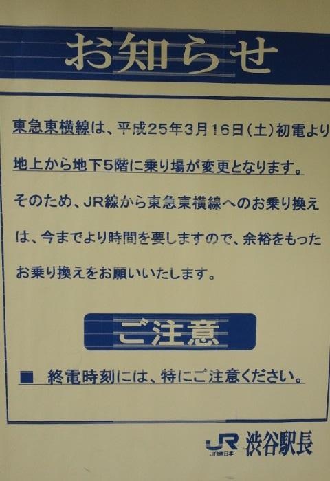 130315_1517~01.JPG