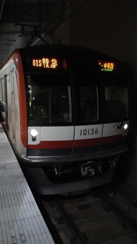 130419_1514~02.JPG