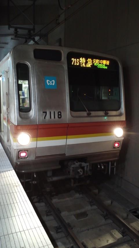 130419_1529~02.JPG