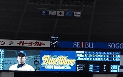 130901_2008~01.JPG