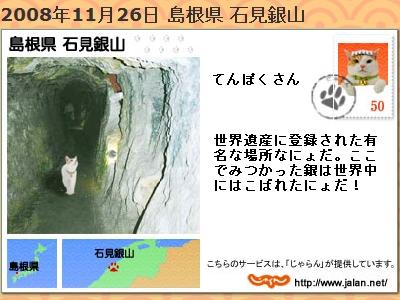 20081126.jpg