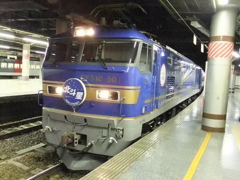 DSCF1426.JPG
