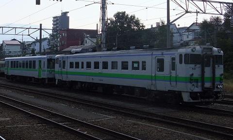 DSCF2037.JPG