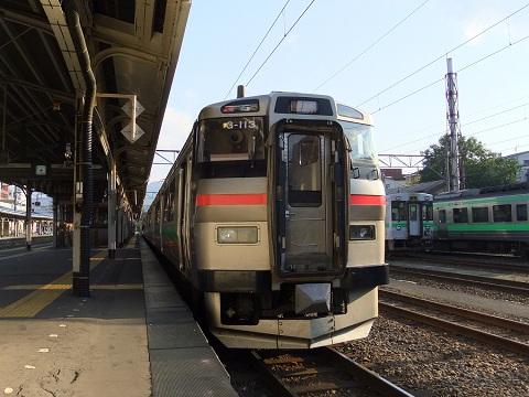 DSCF2112.JPG