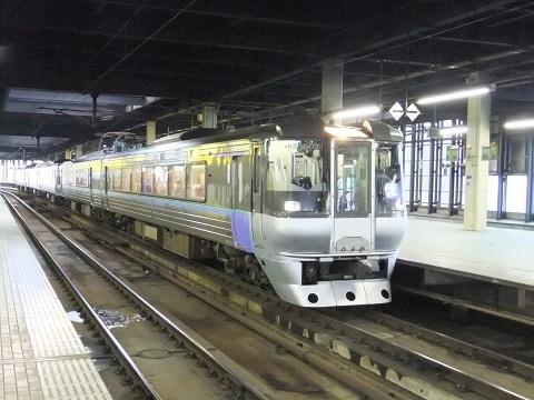 DSCF2119.JPG