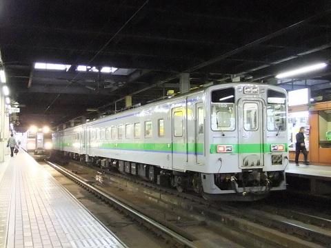 DSCF2135.JPG