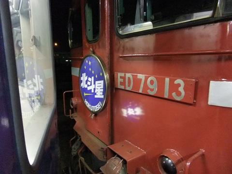 DSCF2225.JPG