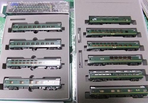 DSCF2311.JPG