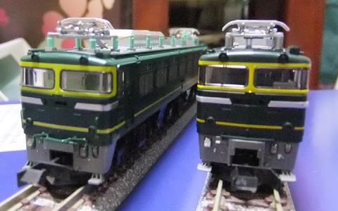 DSCF2312.JPG