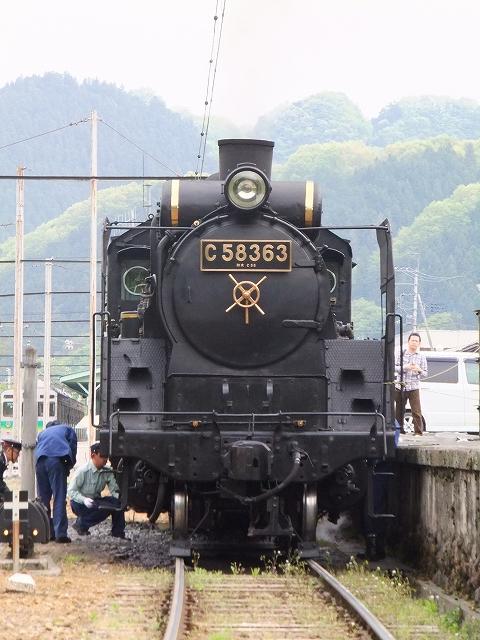 DSCF3029.jpg
