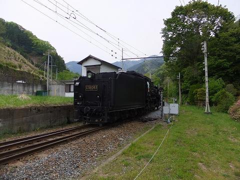 DSCF3046.jpg