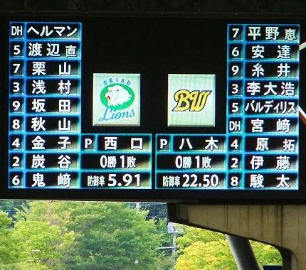 s-DSCF3696.jpg