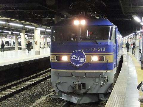 s-DSCF4923.jpg