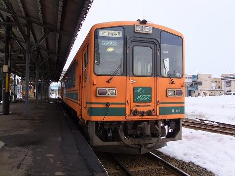 s-DSCF5460.jpg
