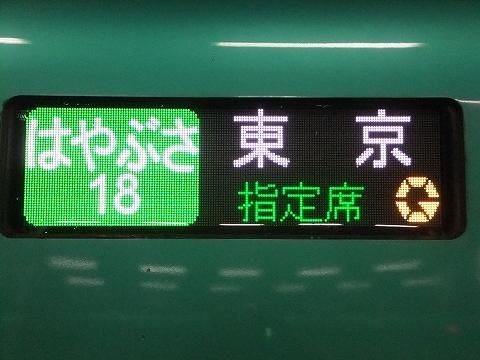 s-DSCF5520.jpg