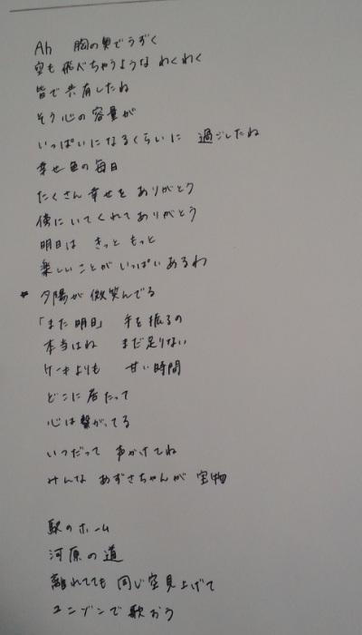 111218_0058~01.JPG